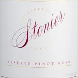 stonier