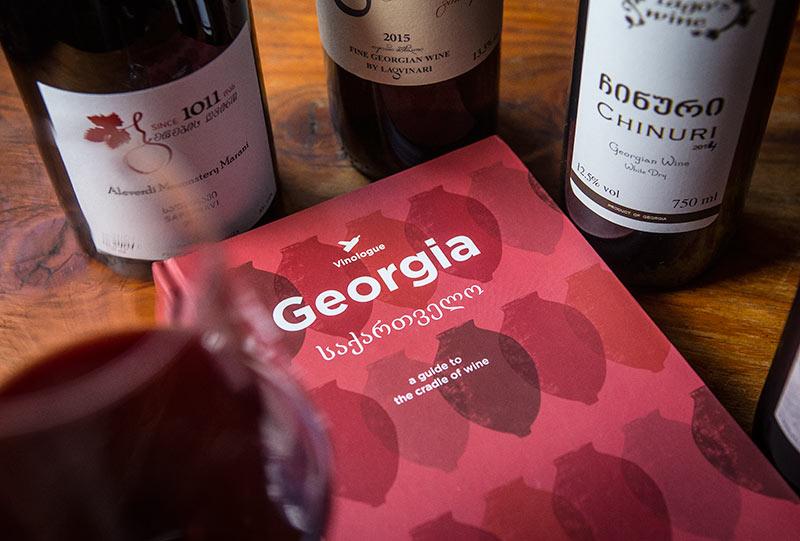On Writing A Georgian Wine Guide Hudincom